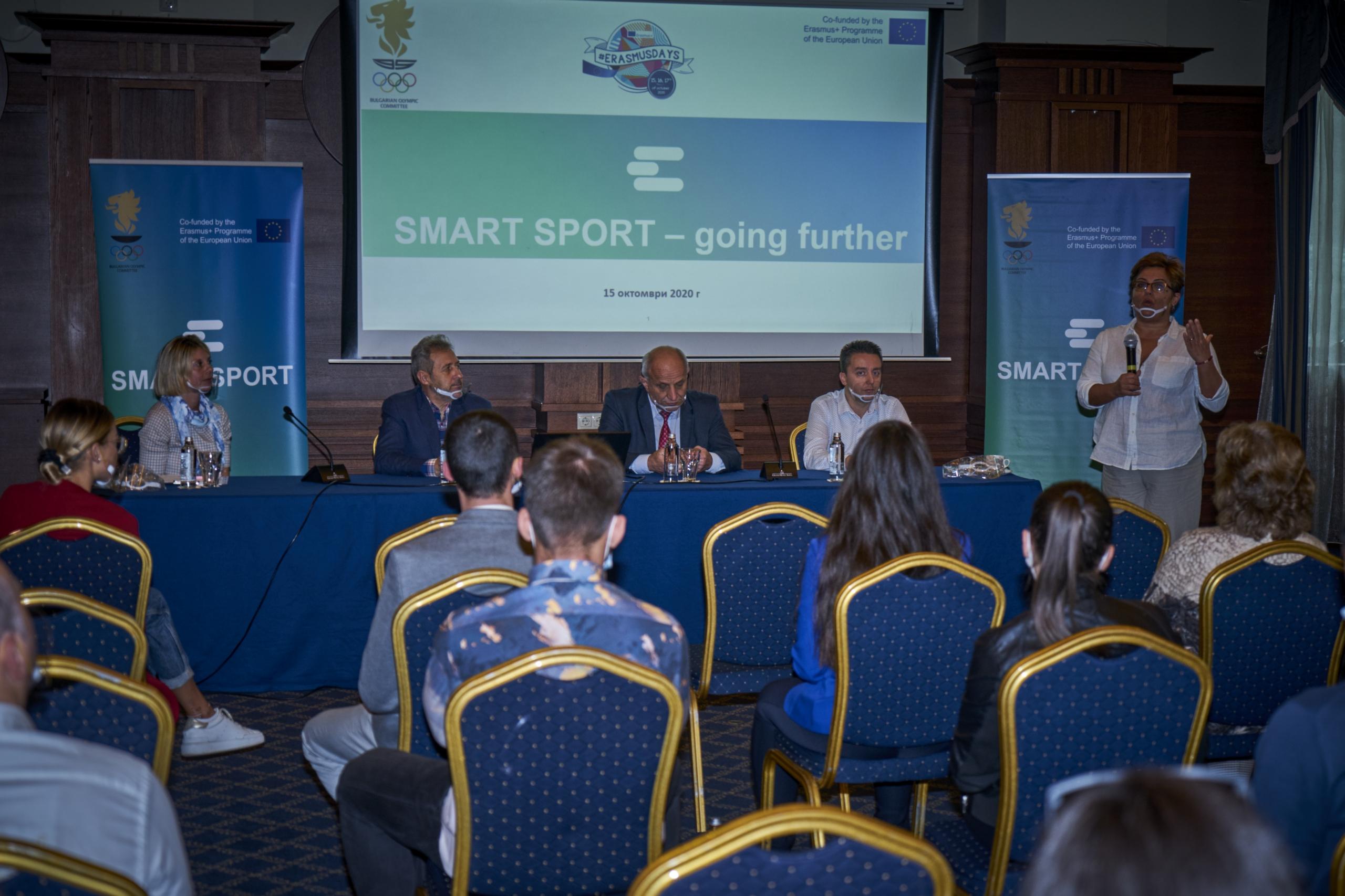 Празнувахме ERASMUS+2020 DAYS заедно с Българския Олимпийски Комитет